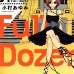 好きなあの娘を追いかけ芸能界へ… -小村あゆみ「Full Dozer」1巻