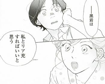 中学聖日記_0001